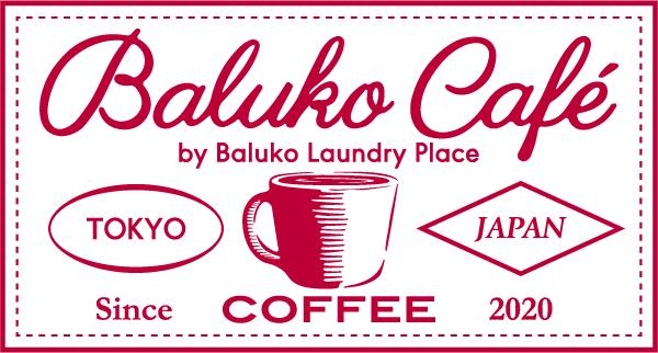 バルコカフェ